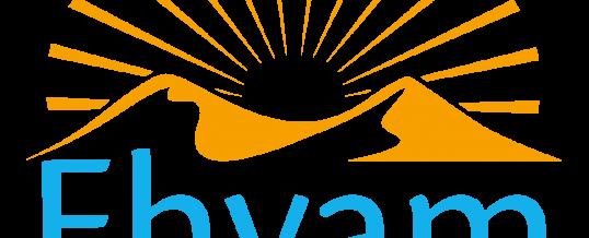 אוום – מרכז רוחני בינלאומי לשלום לדורות